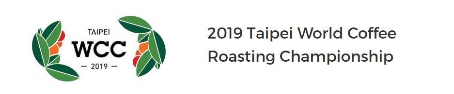 2019 Taipei World Coffee Roasting Championship